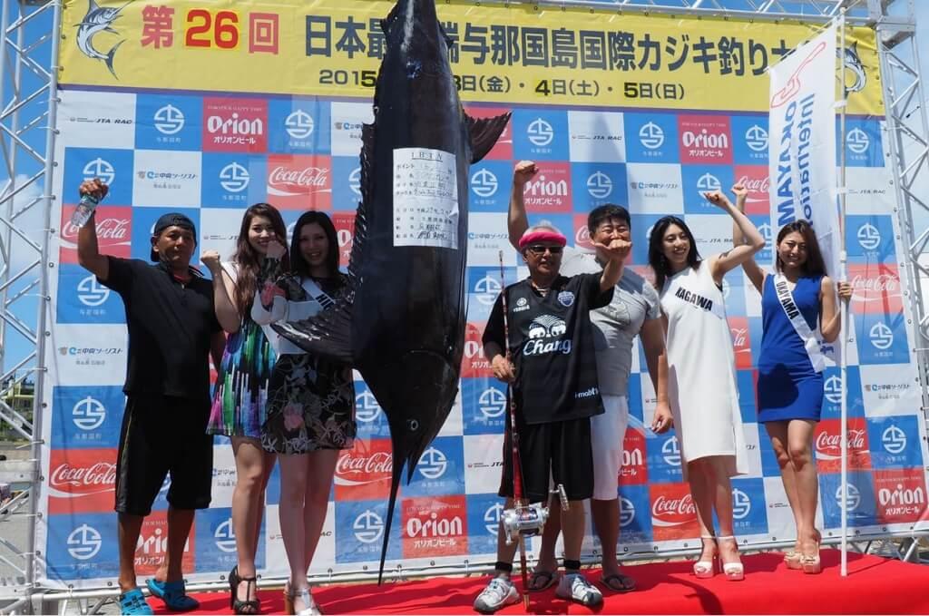 第28回日本最西端与那国島国際カジキ釣り大会