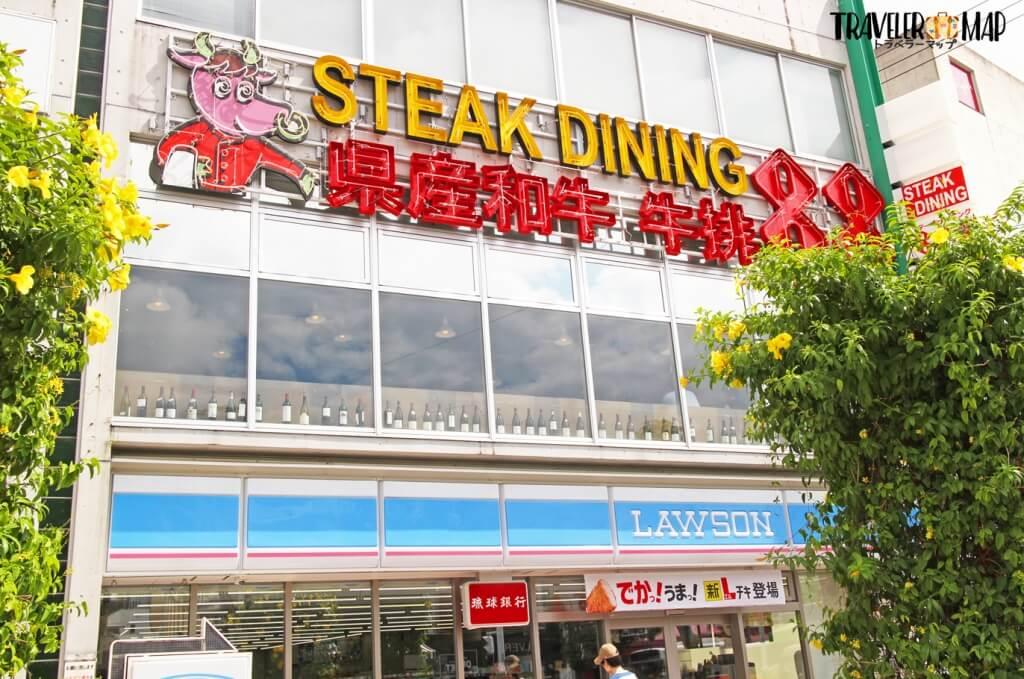 ステーキダイニング88松尾店