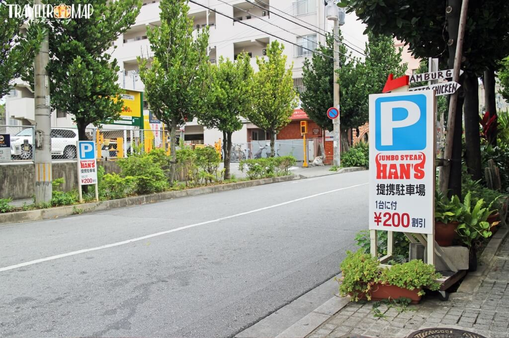 ハンズ契約駐車場