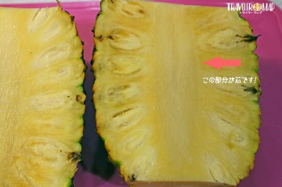 パイナップルの芯