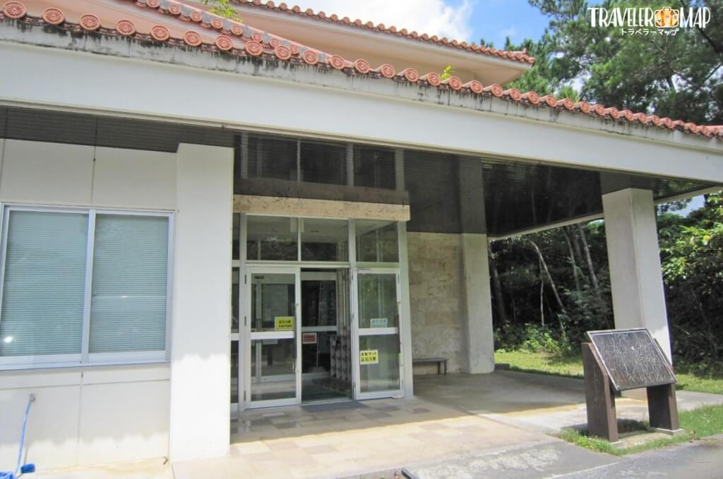 西表島野生生物保護センター