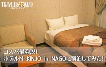 Mr.KINJO