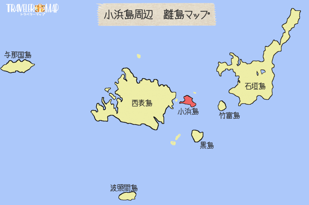 小浜島周辺マップ