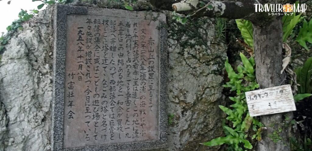 平家の落人伝説