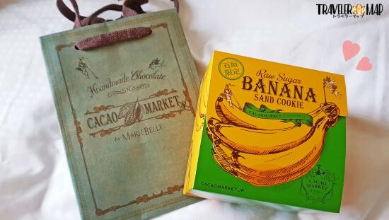 バナナサンドクッキー