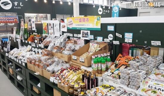 岩手県盛岡市の商品