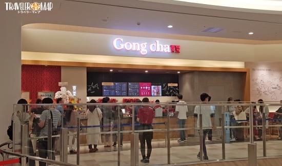 Gong cha