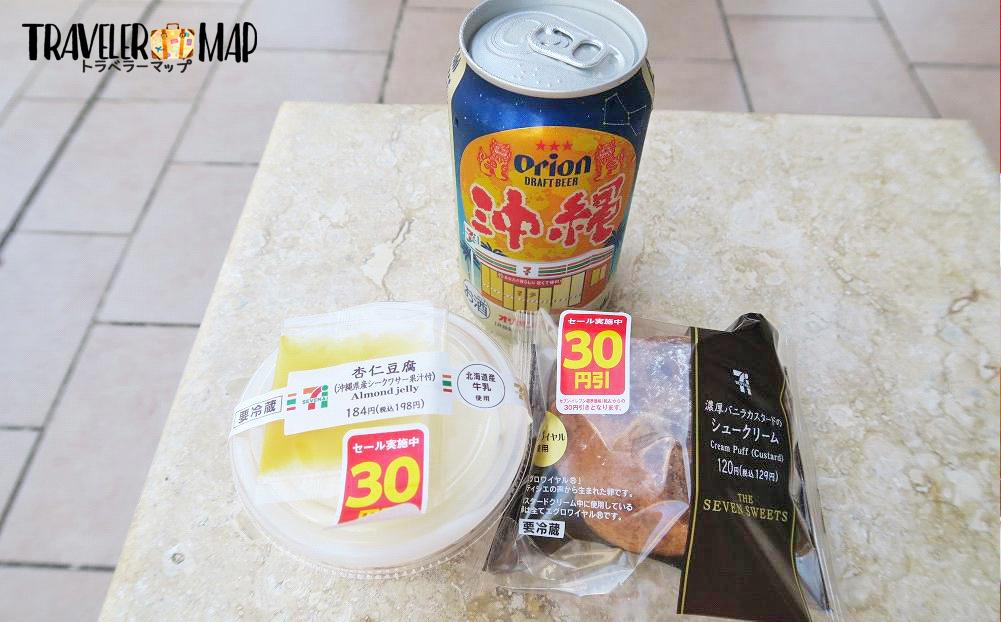 沖縄セブンイレブンの商品