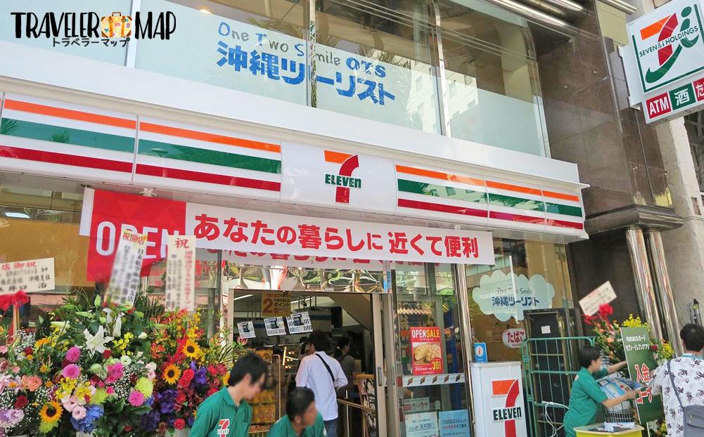 セブンイレブン国際通りOTSビル店