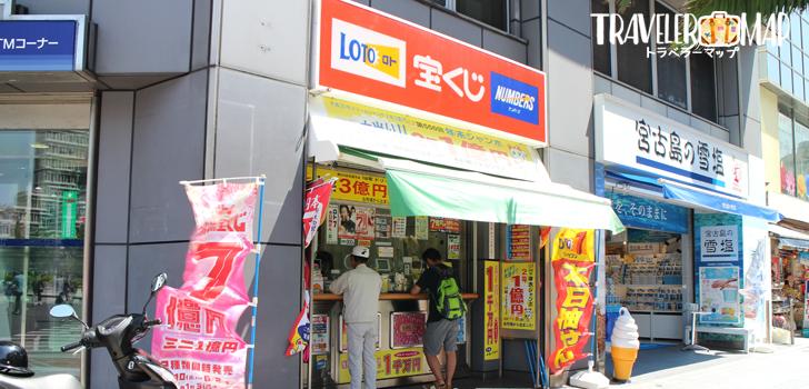 みずほ銀行前チャンスセンター