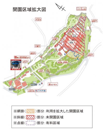 首里城公園利用区域