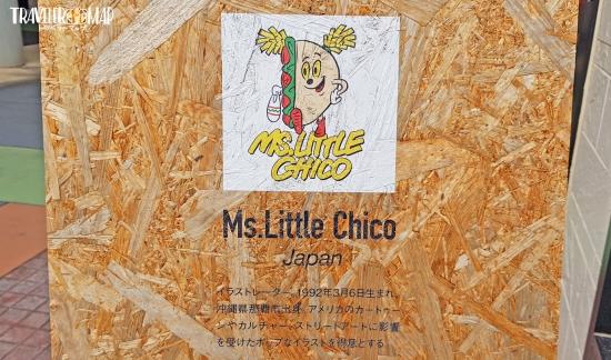 アーティストMs.Little Chico
