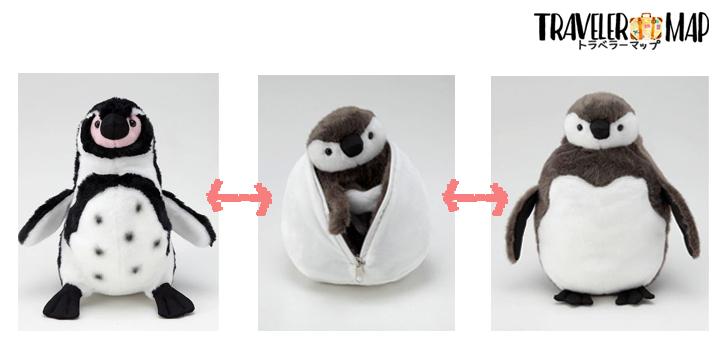 ペンギン3変化ぬいぐるみ