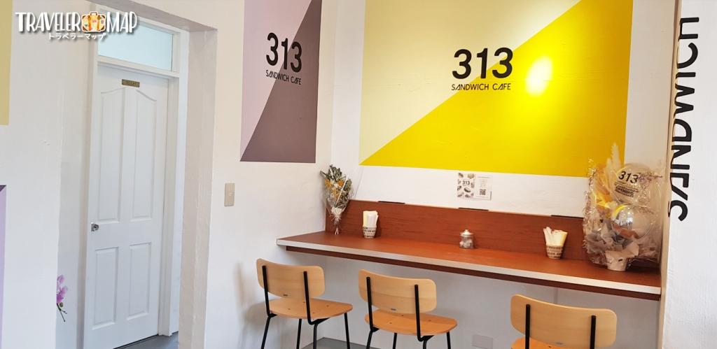 313サンドイッチカフェの席