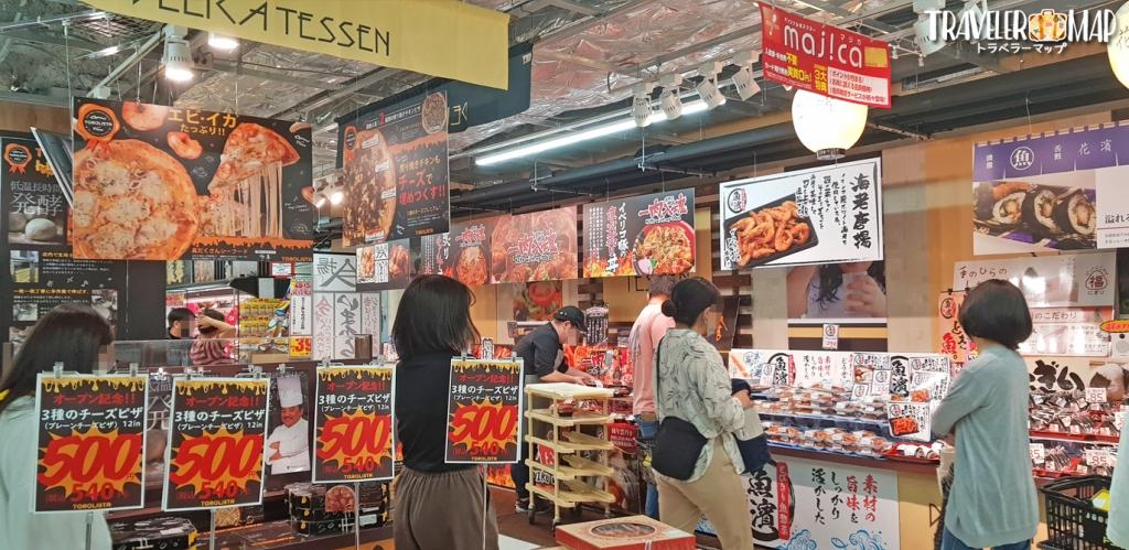 MEGAドン・キホーテ豊見城店の総菜コーナー