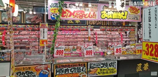 MEGAドン・キホーテ豊見城店の生鮮食品