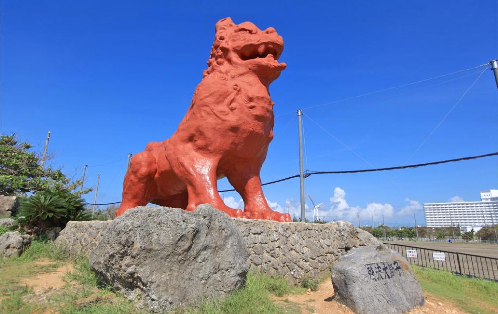 残波大獅子
